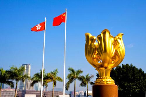 http://www.kingshotelhk.com/wp-content/uploads/2014/09/hongkonghotel-scene-hk-bahaus.jpg